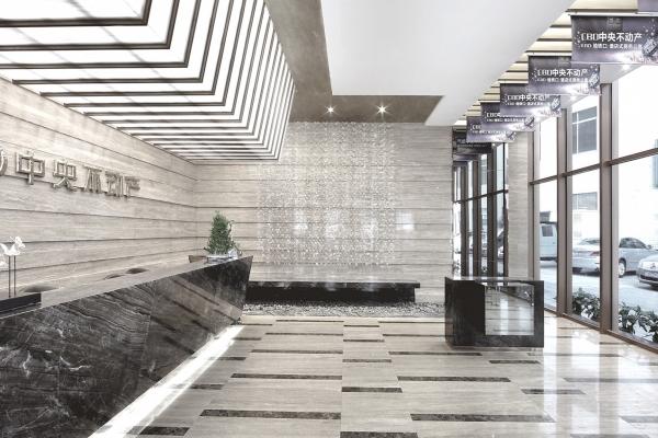 澳新亚大厦销售中心01